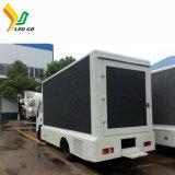 La CHINE Prix d'usine de la publicité de la nourriture solaires pour la vente du chariot