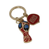 個人化されたカスタム昇進の買物車Keychain金属によって個人化されるKeychain