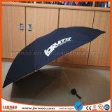 옥외 광고 선전용 골프 우산을 인쇄하는 주문 로고