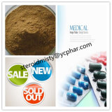 Порошок CAS 80621-81-4 Rifaximin высокого качества высокой очищенности 99%