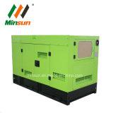 50kw 100 kw Groupe électrogène de puissance électrique