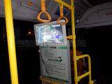22 - 디지털 Signage를 광고하는 전시 LCD 위원회를 광고하는 인치 도시 수송