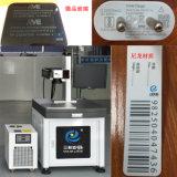 الصين صاحب مصنع [أوف] ليزر تأشير آلة لأنّ مادة شفّافة