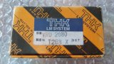 THK Vru4085 Vru4125 Vru4165 Vru4205 Vru4245 Vru4285線形ガイドの単位