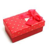 Rectángulo de empaquetado del regalo cosmético de papel de lujo de encargo