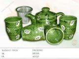 JP de chá de estilo (Nl05017_7PCS)