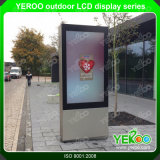 プレーヤーを広告する屋外IP65 LCD