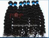 Best Selling Tecelagem de fio de cabelo cor natural tramas (PPG-L-0150)