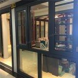 Salto térmico aluminio Casement Ventana-108002 de compensación (JFS)