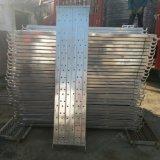 Tablones para andamio del nuevo andamio de acero del metal para la venta