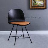 Moderno Café Bentwood cadeira (SP-LC237)