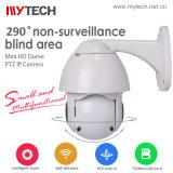 P2p WiFiの無線ネットワークのビデオ監視CCTVの機密保護IPのカメラ