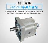 De hydraulische Pomp van de Legering van het Aluminium van de Hoge druk van de Pomp van de Olie van het Toestel cbn-E3