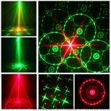 Último diseño amplio rango de 12 Efecto de los patrones de iluminación de escenarios discoteca láser mini