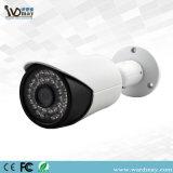 La technologie de vidéosurveillance WDM H. 265 IR 4.0MP Bullet Caméra IP HD de surveillance de sécurité
