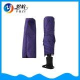 열려있는 자동차와 가까운 8 위원회 3 접히는 광고 우산