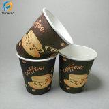 Impression personnalisée prix bon marché nouveau design tasse à café en papier jetables