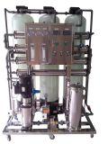 Фильтр для воды обратного осмоса (фильтрации воды обратного осмоса 1000 л/ч)