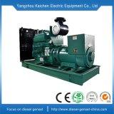 2017 Nouvelle conception de haute qualité Générateur Inverter Diesel/grande puissance de groupe électrogène diesel