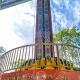 Juego de la emoción de Diversiones Parque Paseo de la torre de caída de caída libre de salto de la emoción de la Fábrica Real compañía de comercio no