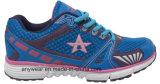 Гимнастика женщин повелительниц резвится идущие ботинки Jogging обувь (515-7173)