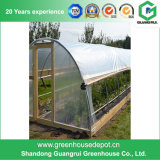 現代農業のためのマルチスパンのアーチタイプフィルムの温室