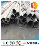 Pipe soudée/tube d'acier inoxydable d'alliage