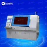 Автомат для резки лазера Pico тавра Asida для сапфира (ASIDA-JG16B)