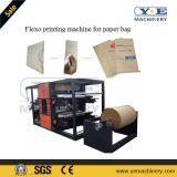 機械を作る二重層のセメントの紙袋の管