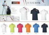 건조한 적합 골프 t-셔츠 간결 소매 UVA 보호 냉각 접촉 여름 캐주얼 셔츠