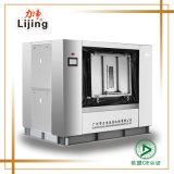 Strumentazione industriale approvata dell'ospedale della macchina della lavanderia del CE
