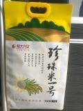 Bolso de empaquetado del arroz con la parte inferior del rectángulo