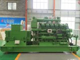 Промышленные генераторы Green Power Lvhuan 500квт уголь газогенератор китайский завод