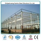 Пакгауз стальной структуры светлой рамки щипца здания конструкции полуфабрикат промышленный