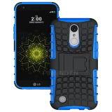 LG LV3 LV5のためのハイブリッドKickstandの携帯電話の箱