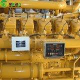 Erdgas-Turbine-angeschaltener Generator-Set der hohen Leistungsfähigkeits-600kw