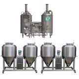 На заводе проект производства пива машины