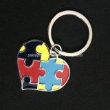 승진을%s 심혼 모양 다채로운 연약한 사기질 열쇠 고리