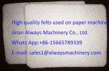 Спецификации бумаги, принятия решений использовать бумагу нажмите считает