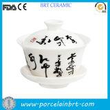 Bella tazza di tè di stampa cinese dell'annata