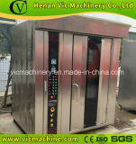 Многофункциональные 36 Plates Rotary Oven, Baking Oven с CE Certification