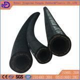 boyau en caoutchouc noir tressé de pétrole du fil d'acier 2sn
