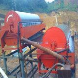 炭鉱装置のぬれたドラム磁気分離器