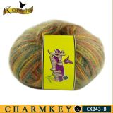 Knitting Yarn (CK043-B)
