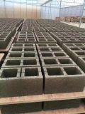 máquina para fazer blocos de tijolos de cimento4-35 Qtj Preço / Bloco do motor / Máquinas Máquinas barata de ganhar dinheiro