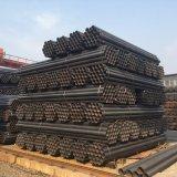黒いERW鋼管