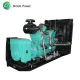 50kw/63kVA Reeks de van uitstekende kwaliteit van de Generator van Cummins Genset met Dieselmotor 4BTA3.9-G2 (BCF50)