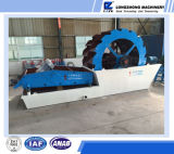 Le sable de mer haute capacité de machine à laver à l'équipement minier