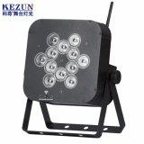 Дешевые 12ПК Трехцветный светодиодный PAR лампа освещения сцены с возможностью горячей замены устройства