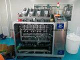 Гуандун хорошее качество маска заполнения и герметизации машины